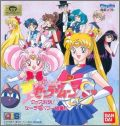 Bishoujo Senshi Sailor Moon S: Quiz Taiketsu! Sailor ...
