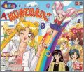 Bishoujo Senshi Sailor Moon SS: Sailor Moon to Hajimete ...