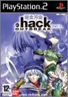 .Hack 3 (III, Part 3) - Outbreak (Dot Hack 3 Shinshoku Osen)