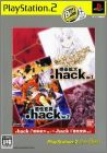 .Hack 1 & 2 (Dot Hack I + II, Vol.1 x Vol.2)