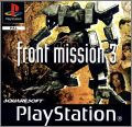 Front Mission 3 (III)
