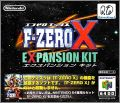 F-Zero X - Expansion Kit