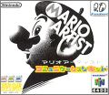 Mario Artist - Communication Kit
