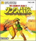Legend of Zelda 2 (II, The...) - Link no Bouken
