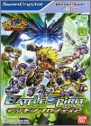 Battle Spirits - Digimon Frontier