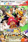 One Piece - Treasure Wars 1 - From TV Animation