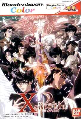 X - Card of Fate