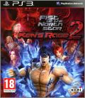 Fist of the North Star - Ken's Rage 2 (II, Shin Hokuto ...)