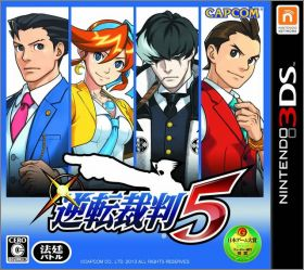 Gyakuten Saiban 5 (V, Phoenix Wright - Ace Attorney ...)