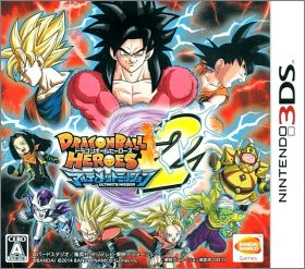 Dragon Ball Heroes - Ultimate Mission 2 (II)