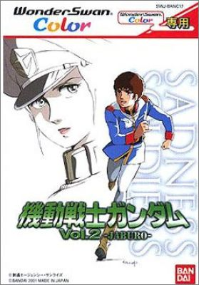 Mobile Suit Gundam Vol.2 Jaburo