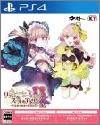 Atelier Lydie & Suelle: The Alchemists and the M.Painting DX